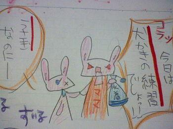 2009_1022rivuri0005.JPG